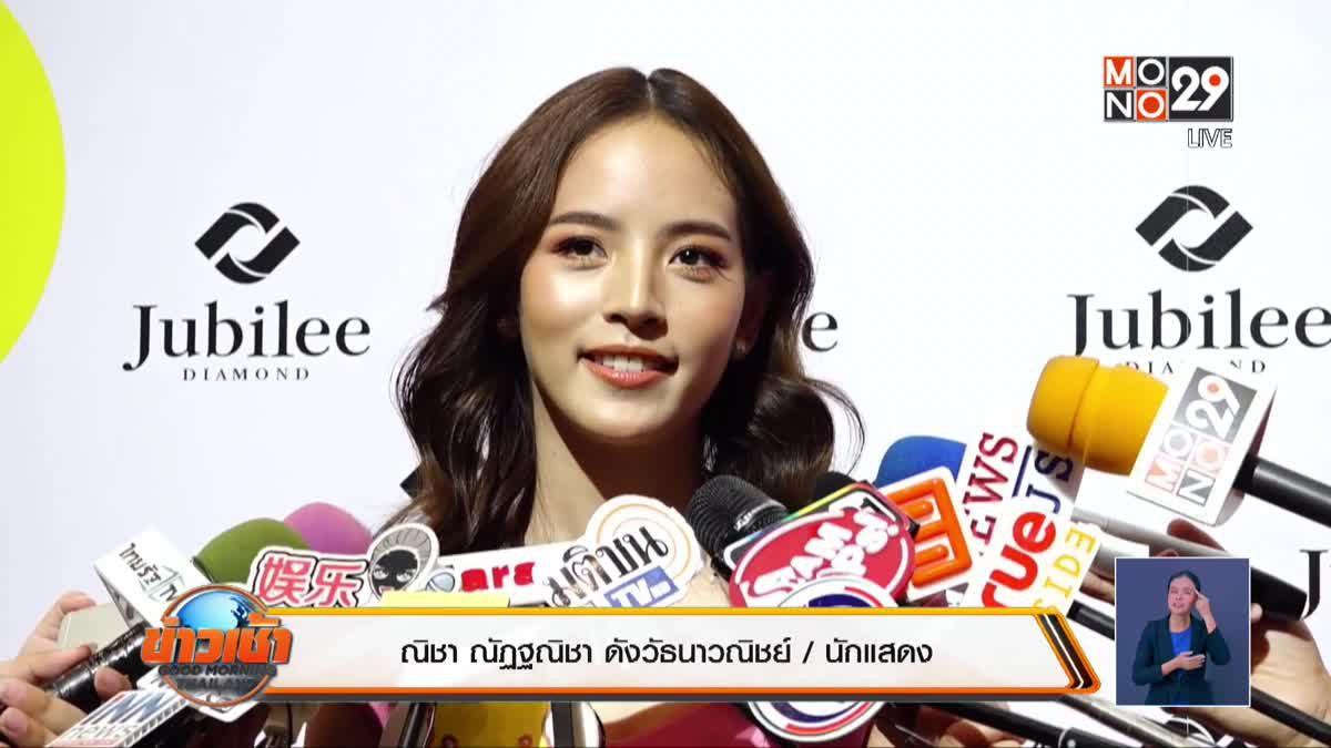 ข่าวเช้า Good Morning Thailand 04-10-62