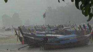 อุตุฯ ออกประกาศไทยอากาศแปรปรวนฉบับที่ 8
