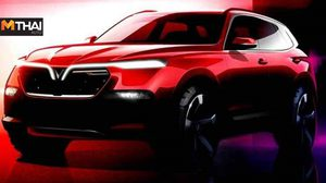 มาแล้วกับ Vinfast ค่ายน้องใหม่สัญชาติเวียดนาม เตรียมโผล่ที่งาน Paris Auto Show 2018