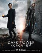 The Dark Tower หอคอยทมิฬ