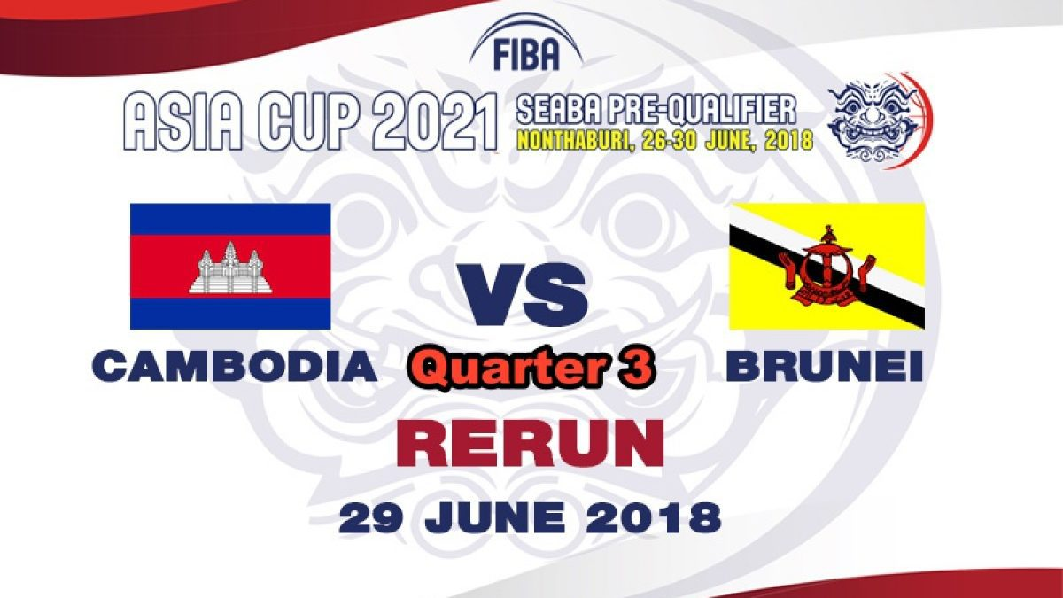 Q3 บาสเกตบอล FIBA ASIA CUP 2021 SEABA PRE-QUALIFIER  Cambodia  VS  Brunei  (29 June 2018)