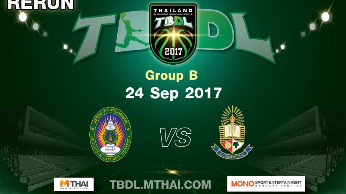 การเเข่งขันบาสเกตบอล TBDL2017 : มรภ.เพชรบูรณ์ VS ม.หาดใหญ่ จ.สงขลา ( 24 Sep 2017 )
