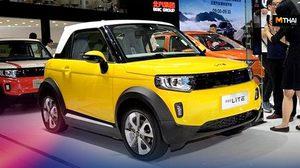 Lita R300 2019 รถยนต์ไฟฟ้าไซส์จิ๋วรุ่นใหม่ล่าสุด ตอบโจทย์ลูกค้าคนจีน