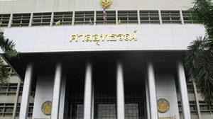 ศาลยุติธรรมจ่อชง 'ธนฤกษ์ นิติเศรณี' นั่งประธานศาลอุทธรณ์คนใหม่