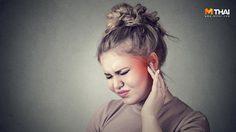 หูอื้อ เป็นบ่อยๆ ต้องดูแลอย่างไร?