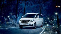 Hyundai H-1 Limited III ใหม่ เพิ่มความหรูหรา ตอบโจทย์มากขึ้น
