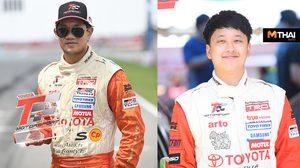 Toyota Motorsport 2018 ได้ 2นักแข่งไทยร่วมแข่ง Toyota Gazoo Racing Festival ที่ญี่ปุ่น