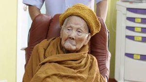 หลวงปู่จันทร์ศรี ละสังขารสิริอายุรวม 105 ปี 2 เดือน วัดจัดสถานที่รอรับสรีระสังขาร