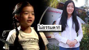 ฝีมือเด็ดตั้งแต่เด็ก!! เผยคลิปเบื้องหลังหนังเรื่องแรกของ เจนนิษฐ์ BNK48 บอกเลยไม่ธรรมดา