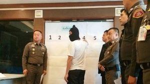 ตำรวจจับคนร้ายตัวจริง คดีฆ่าคนตายได้แล้ว-'บังอร' พ้นผิด