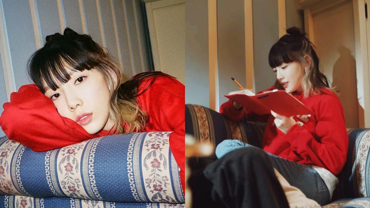 แทยอน ปล่อย MV ซิงเกิ้ลใหม่ส่งท้ายปี 'What Do I Call You'