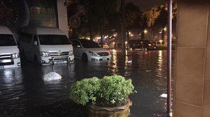 ช่วงวันที่ 25-28 พฤษภาคม ไทยมีฝนเพิ่มขึ้น – ระวังอันตรายจากฝนตกหนัก