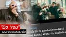 """กอล์ฟ ฟักกลิ้ง ฮีโร่ จับมือ แบมแบม GOT7 ส่ง """"Do You"""" สะเทือนวงการเพลง!!"""