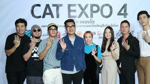 CAT EXPO 4 ขนทัพศิลปินร่วม 100 ชีวิต รวมพล 25-26 พ.ย.นี้