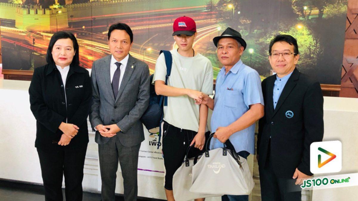 ททท.ปลื้ม แท็กซี่ไทยสร้างชื่อ เก็บเงิน 160,000 บาท ส่งคืนนักท่องเที่ยวจีน (26-10-2561)