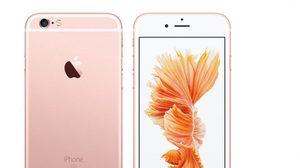 กำไรบานเบอะ! เผยราคาต้นทุน iPhone 6s สุดถูก!?