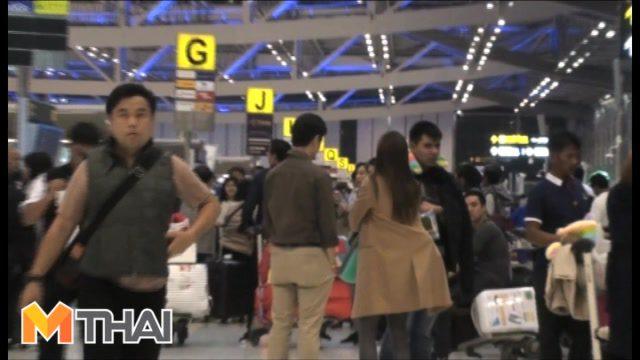 รักแค่ไหนถามใจดู จิ๊บ วสุ โชว์หวาน กอดส่ง จ๊ะจ๋า ก่อนขึ้นเครื่อง!!!