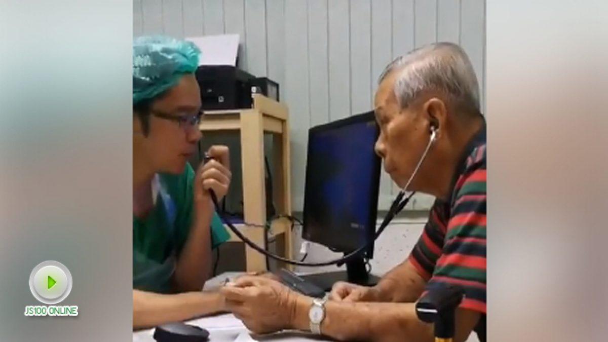 สเต็ตโทสโคปของคุณหมอมีประโยชน์มากกว่าแค่ฟังเสียงหัวใจ