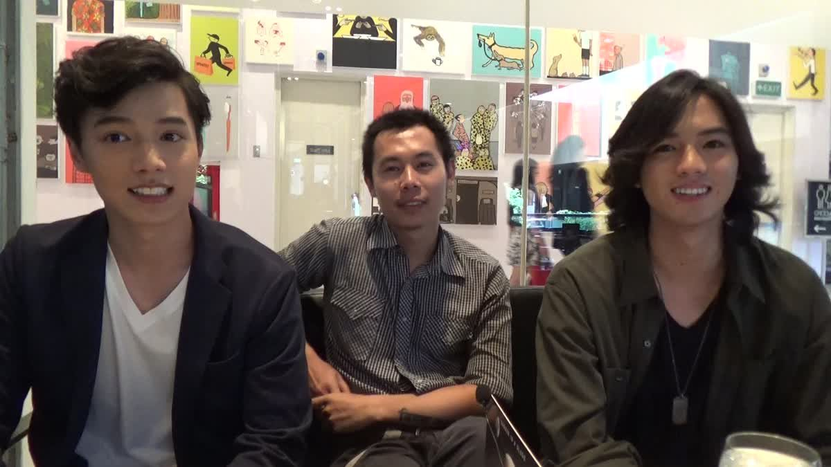 พูดคุยกับผู้กำกับและนักแสดงจากภาพยนตร์ Black full moon วันหมาหอนที่ค่ายลูกเสือ