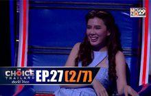 THE CHOICE THAILAND เลือกได้ให้เดต EP.27 [2/7]