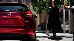 2019 Mazda CX-5 Signature มาจนได้กับเครื่องยนต์ดีเซล Skyactiv-D