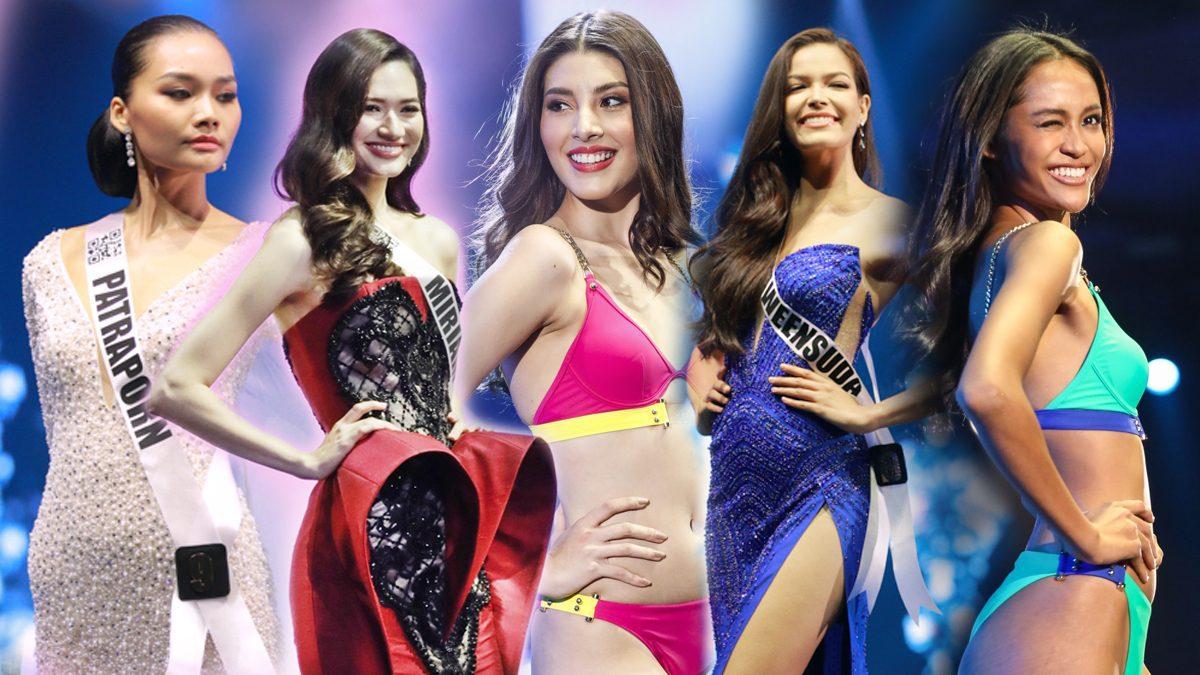 คัดมาแล้วเน้นๆ 5 สาวตัวเต็ง มิสยูนิเวิร์สไทยแลนด์ 2019 ดูดีๆ คนมงอยู่ในนี้!!