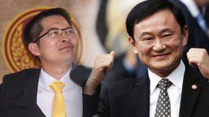 'เต้ มงคลกิตติ์' ลั่น!! ถึงเวลาแล้วที่ 'โทนี่' ต้องกลับไทยมาแก้ปัญหาประเทศ