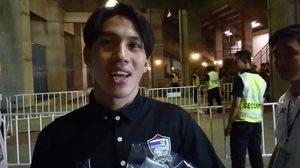 ลีซอ ปลื้มจากเคยโดนโห่มาคราวนี้กลายเป็นเสียงเชียร์ หลังซัดประตูให้ ทีมชาติไทย