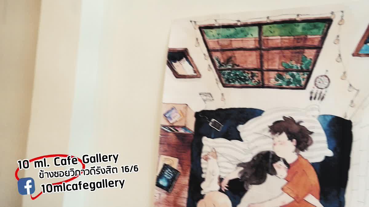 บรรยากาศร้าน 10 ml. cafe gallery