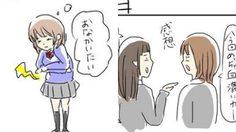 ศิลปินญี่ปุ่นวาดการ์ตูน สิ่งที่ผู้ชายคิด กับ สิ่งที่ผู้หญิงเป็นจริง