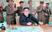 """""""คิม จองอึน"""" ผู้นำเกาหลีเหนือประกาศความสำเร็จ"""