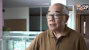 นักวิชาการชี้สหรัฐฯ ตัด GSP เหตุขาดดุลการค้า-จี้ถอยห่างจีน