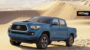 Toyota Tacoma ยอดขายพุ่งจนขึ้นแท่นกระบะขายดีที่สุดใน สหัฐอเมริกา