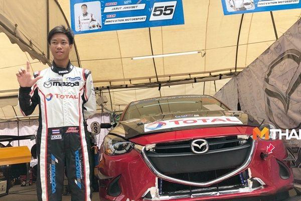 Race08
