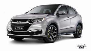 เรนเดอร์ 2018 Honda HR-V คาดว่าหน้าตาน่าจะประมาณนี้