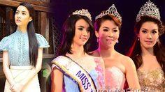 น้องมุก สาวน้อยวัย 15 คว้า มิสทีนไทยแลนด์ ปี 2011