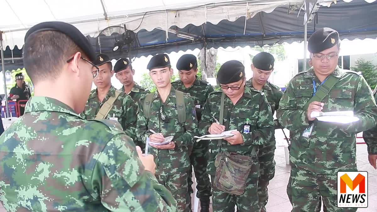 ทหารลงพื้นที่ สำรวจกล้องวงจรปิดรอบท้องสนามหลวง เพื่อป้องกันเหตุ