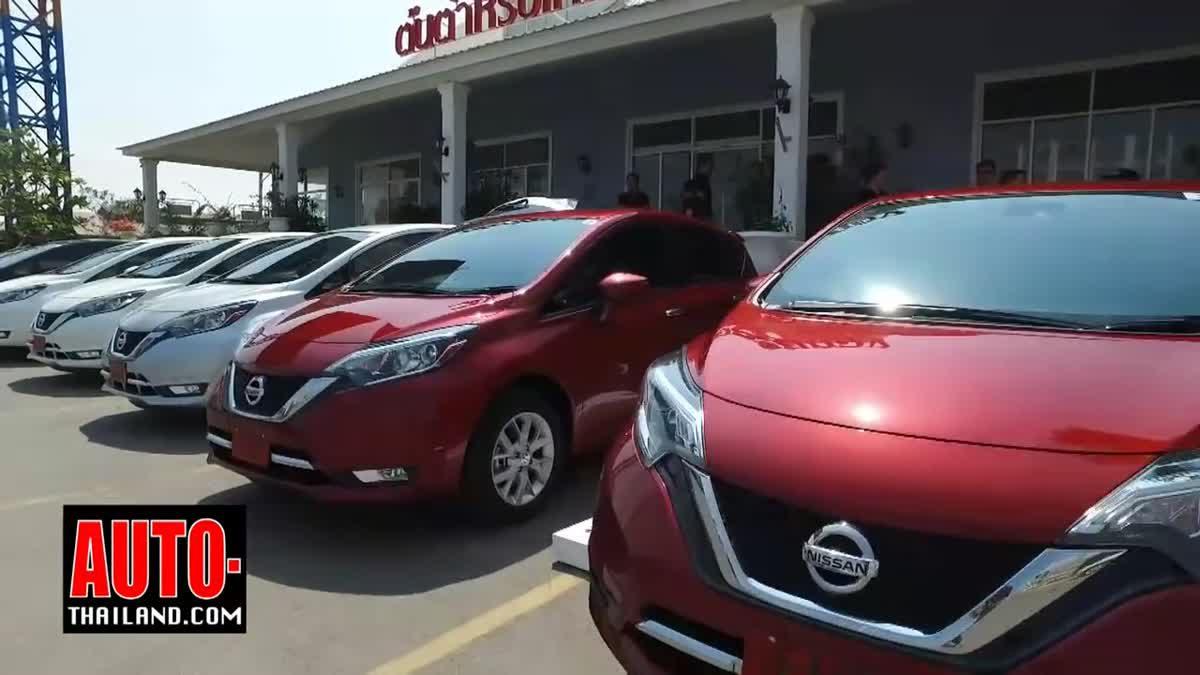 ทดลองขับ Nissan Note 1.2 VL กว้างขวาง ออพชั่นเพียบ อาจจะไม่แรงอย่างที่คิด แต่ไปได้ทุกเส้นทาง !!!