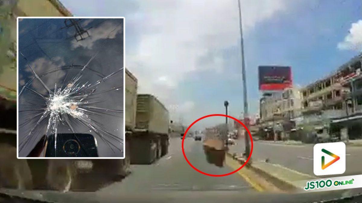 หินดีดใส่รถจนกระจกแตก ช่วยกันดูหน่อยครับว่าหินมาจากไหน ใครควรรับผิดชอบ หรือเจ้าของรถโชคร้าย (07-05-61)