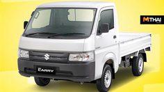 All-New Suzuki Carry มินิทรัค ปรับหน้าตาเเละเครื่องยนต์ใหม่
