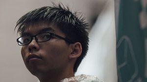โจชัว หว่อง เตรียมสไกป์สดปาฐกถาจากฮ่องกงมาไทย