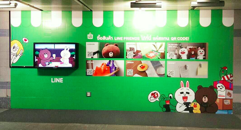 LINE SHOP Booth at Sukhumvit MRT
