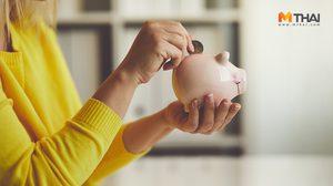 ดวงการเงิน 12 ราศี ประจำเดือนพฤศจิกายน 2561 โดย อ.คฑา ชินบัญชร