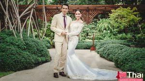 ปังป่ะล่ะ! ชุดแต่งงาน เจนสุดา 2 ชุด เช้า – บ่าย วันแรก แพง เลอค่า