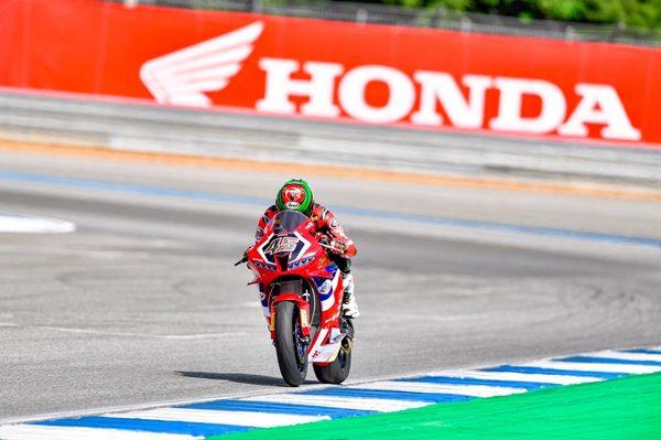 Honda OR BRIC Superbike 2021