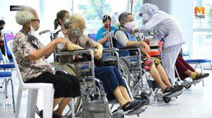 """""""ศิริราช"""" เปิดจองวัคซีนโควิด-19 สำหรับ """"ผู้สูงอายุ – 7 โรคกลุ่มเสี่ยง"""""""