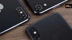 iPhone 2018 จอ 6.1 นิ้ว 2 ซิม อาจจะมีแค่ในประเทศจีนเท่านั้น