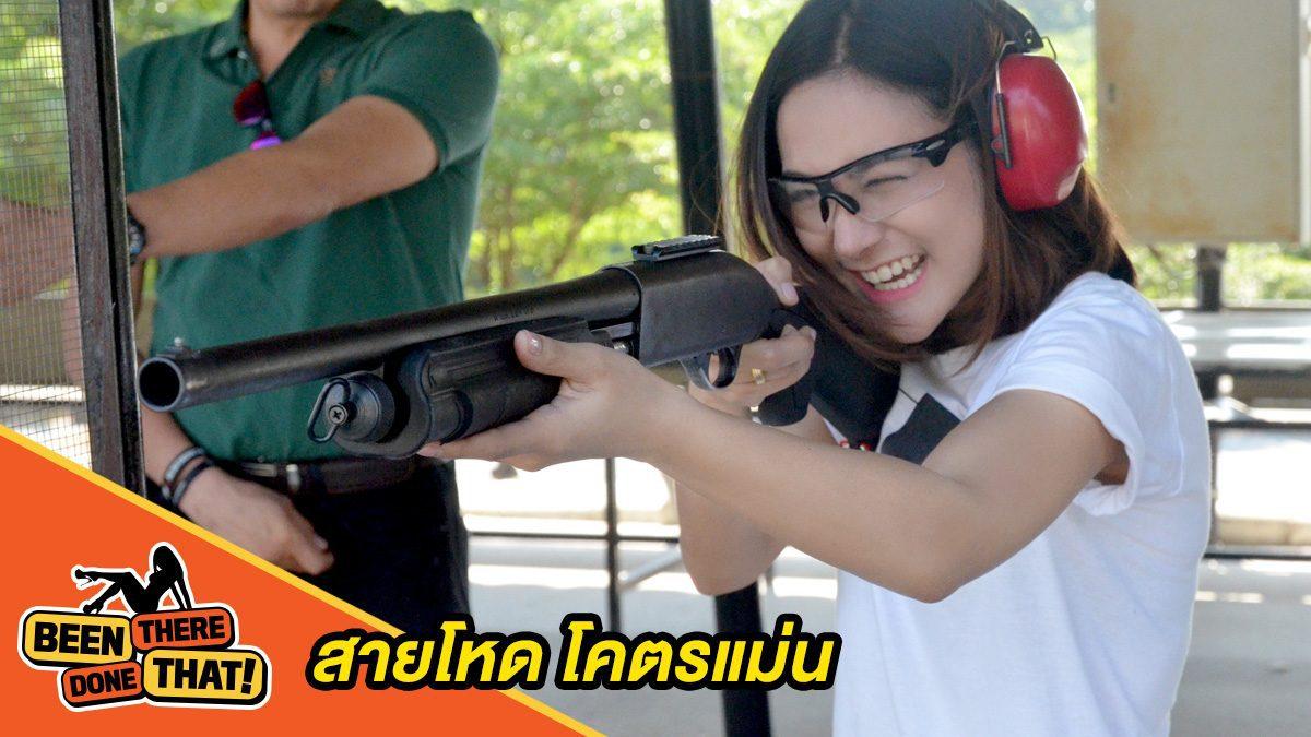 เมื่อน้องแคท RUSH 2017 ต้องมาฝึกยิงปืน งานนี้ลั่นทั้งสนาม