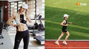 ซ้อมวิ่งอย่างเดียวไม่พอ ก้อย รัชวิน แชร์เคล็ดลับ สร้างความแข็งแรงให้กล้ามเนื้อ