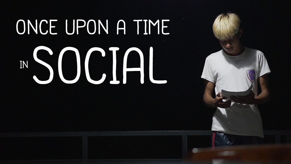 ' Once Upon a Time in Social ' ผลงานหนังสั้นจากทีม Bigcookie